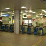 横浜市営地下鉄改札口