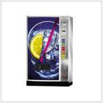 Sielaff FK Kaltgetränkeautomat