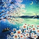 桜舞う星の夜に