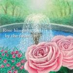 薔薇フレーム(噴水)