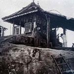 1890 - Sripada- Adams Peak