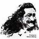 Mehera Makeig ; courtesy of LSLP 1992