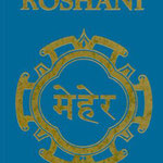 MEHER ROSHANI ( HINDI )