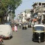 Aurangabad -