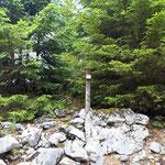 Markanter Wegpunkt, kurz bevor das Gipfelkreuz erreicht ist