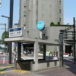 ①東京メトロ 丸の内線 四谷三丁目駅の4番出口を出ます。