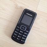 プリぺイド携帯電話