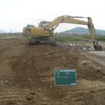埋め立て工事