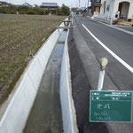 水路補修工事完成