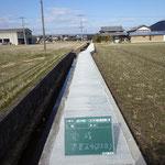 農道舗装工事完成