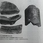 本願寺期の瓦