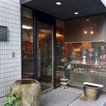 ギャラリー浅羽 <古美術・古陶磁>
