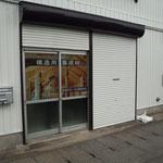 秋田グルーラム(株)様