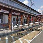 JR比叡山坂本のバス停は、こちら