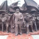 chinesische Kommunisten eilen den nordkoreanischen Genossen im Kampf gegen die US-Agression bei. Ein Museumsbesuch, der sich definitiv lohnt!