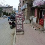 mein Viertel (Zhongshanqu)