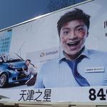 Man beachte die glückliche Chinesin im Hintergrund!