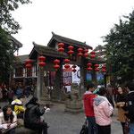 der Eingang zu Ziqikou
