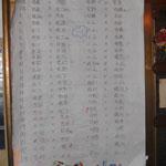 全日本選手権決勝クイズ