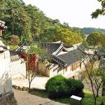 Dosan Seowon Confucian Academy