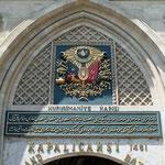 Istanbul: toegangspoort tot de sjouk