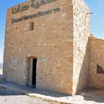 Het Dana visitor Centre