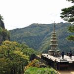 Stupa aan de tempel van Cheongnyangsa