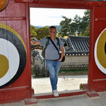 Toegangspoort tot Dosan Seowon Confucian Academy