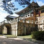 De ingang van Bulguksa tempel in Gyeongju