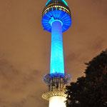 N'Seoul Tower