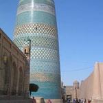 Khiva - binnenstad of ook wel Itsjan Khala genaamd