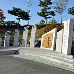 Monument ter ere van de gesneuvelden tijdens de Koreaanse oorlog