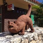 西表山猫シーサー?