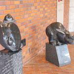 武蔵野音楽大学 -元亀(げんき)とウサギ-