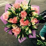 Розовое Счастье от 1900 руб.