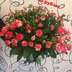 Кустовые розы от 150 руб шт