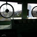 キ116号 運転席からの眺め