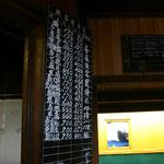 旧月潟駅舎 出札口(3)