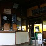 旧月潟駅舎 出札口(2)