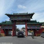 La porte d'accès aux temples