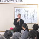 自由学園の鈴木康平先生をお迎えしました。