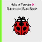 Hakata Tetsuya's illustrated Bug Book