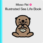 Miyao Rei's illustrated Sea Life Book
