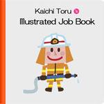 Kaichi Toru's illustrated Job Book