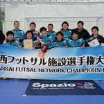 優勝 MIKIHOUSE futsal club