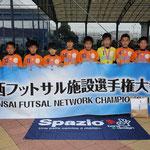 準優勝 azzurro WAKAYAMA futsal club