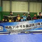 4位 ジョイナスフットボールクラブ(大阪北ブロック代表)