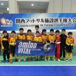 9.gatt  futsal(京滋奈ブロック代表)