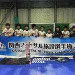 優勝  E D C(大阪南・和歌山ブロック代表)