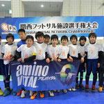 10.azzurro WAKAYAMA FUTSAL CLUB プリメイロ(兵庫ブロック代表)